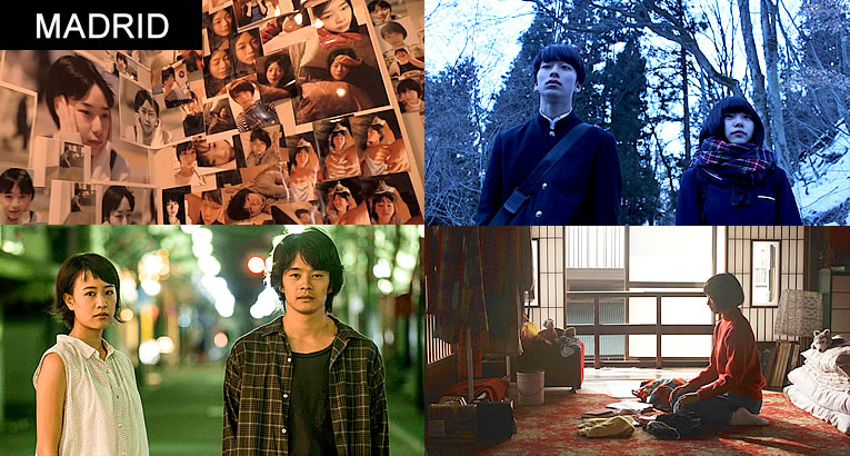 jun2018_spain-moving-images-festival_cine-japones