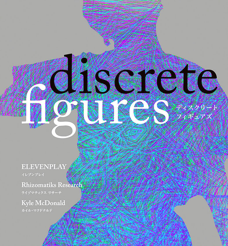 nov2018_discrete-figures_cartel