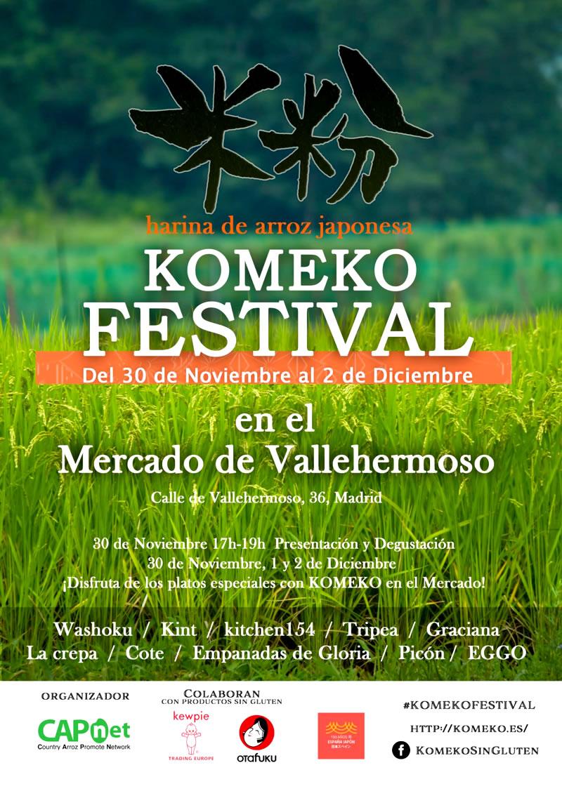 nov2018_komeko-festival_cartel