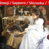 """<!--:es-->[Nagasaki / Himeji / Sapporo / Shizuoka / Tokio] """"Barcelona, el milagro de una ciudad artística"""", Exposición en Japón<!--:--><!--:ja-->[長崎 / 姫路 / 札幌 / 静岡 / 東京] 巡回展『奇跡の芸術都市バルセロナ』<!--:-->"""