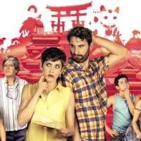 <!--:es-->[España] 'Los Japón' se estrena en las salas españolas en junio<!--:--><!--:ja-->[スペイン] コメディ映画『Los Japón』スペインにて6月公開<!--:-->