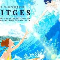 "<!--:es-->""Ride Your Wave"" premiada en el Festival de cine de Sitges<!--:--><!--:ja-->シッチェス・カタロニア国際映画祭にて『きみと、波にのれたら』が最優秀長編アニメーション賞を受賞<!--:-->"