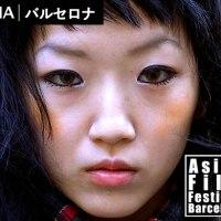 <!--:es-->【Finalizado】[Barcelona] Asian Film Festival Barcelona 2019<!--:--><!--:ja-->【終了】[バルセロナ] アジアン・フィルム・フェスティバル・バルセロナ2019<!--:-->