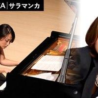"""<!--:es-->【Finalizado】[Salamanca] Pianista japonesa """"Azumi Nishizawa: Concierto de piano""""<!--:--><!--:ja-->【終了】[サラマンカ] 国際的ピアニスト『西澤安澄コンサート』<!--:-->"""