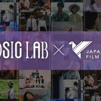 "<!--:es-->【Finalizado】[Online] Cine japonés online gratuito en ""MOOSIC LAB x Japanese Film Festival"" Vol. 2<!--:--><!--:ja-->【終了】[オンライン] 海外で最新日本インディーズ映画が楽しめる『MOOSIC LAB × JAPANESE FILM FESTIVAL』第2弾<!--:-->"
