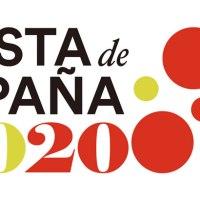 """<!--:es-->[Tokio] """"Fiesta de España"""" vuelve al Parque Yoyogi<!--:--><!--:ja-->[東京] 日本最大級のスペインフェスティバル『フィエスタ・デ・エスパーニャ2020』<!--:-->"""