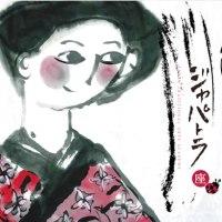 "<!--:es-->[Online] Literatura japonesa ""Las bellezas de la naturaleza"" a cargo de JapaTora<!--:--><!--:ja-->[オンライン] 日本の物語紹介「動画で楽しむ日本の古典文学 ~花鳥風月に寄せて~」<!--:-->"