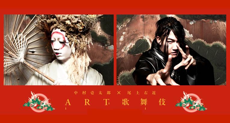 © artkabuki.com