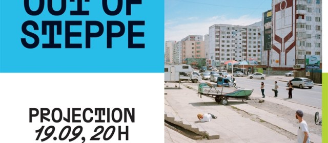Projection «OUT OF STEPPE»
