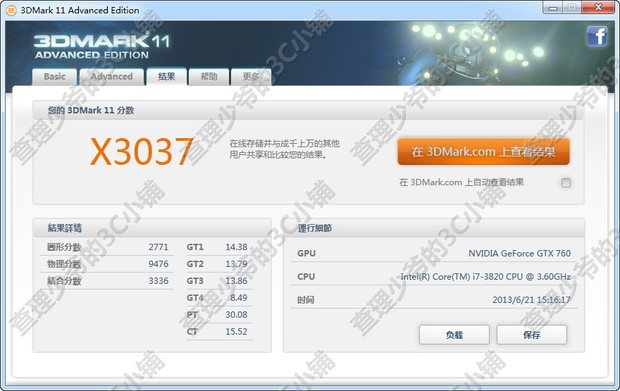 palit_GTX_760_leak_3