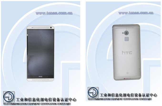 htc_one_max_5