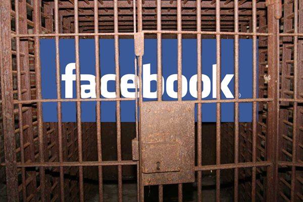facebook_police_partnership
