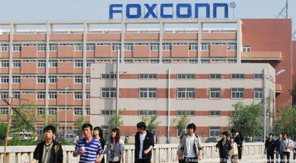 foxconn_yantai
