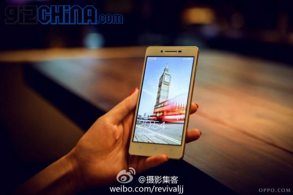 New-Oppo-R1-Leaked-Photos-Emerge-Online-408159-3