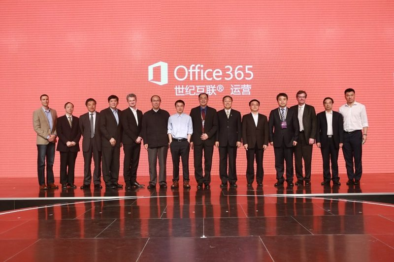 Office_365_China