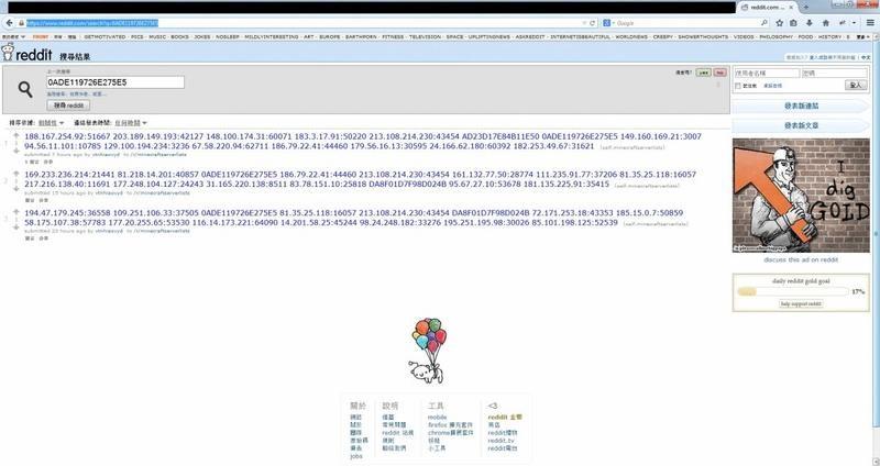 Hackers_Have_Found_A_Flaw-29c6b38dc748c8ffc8964074053af2c9