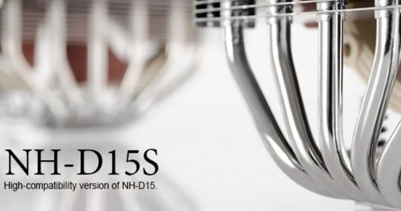 Noctua NH-D15S