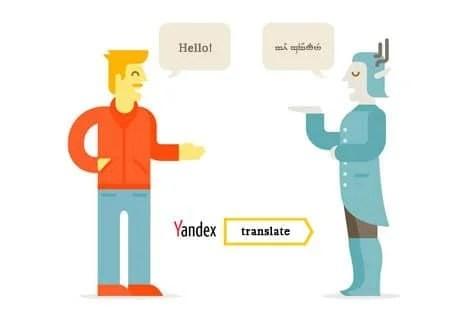 Ответы Mail Ru: Как пишется яндекс по английски