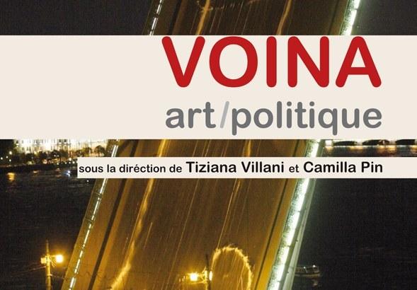 voina_def