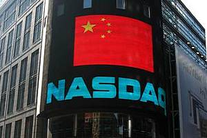 Guotai AMC set to launch Nasdaq-100 ETF, China's first cross-border ETF