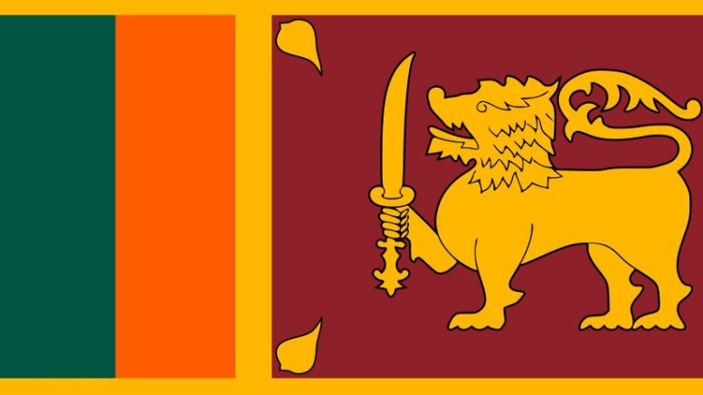 Sri Lanka's flag