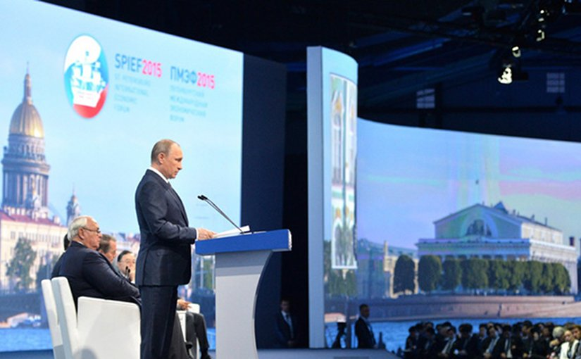 Experts Positive About Prospects Of Economic Forum In St....