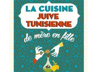 je cherche un livre français, de 20 ans peut -être, livre de cuisine tunisienne par le biais de la vie, dans un quartier populaire, de familles juives et musulmanes