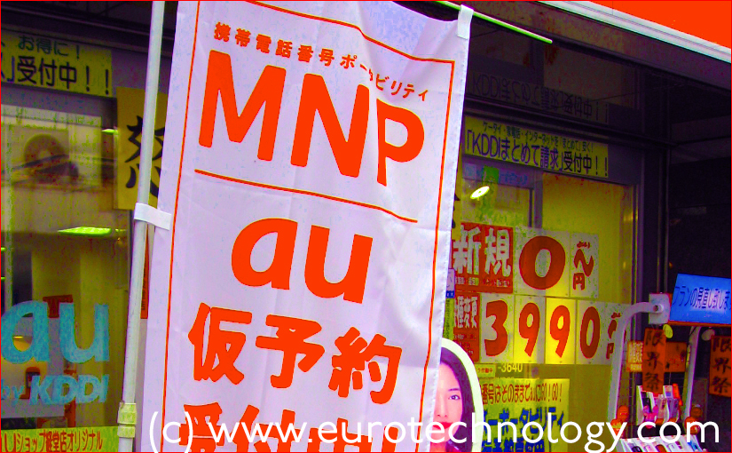 Mobile number portability in Japan was introduced on October 24, 2006, increased competition in Japan's mobile market and forced Vodafone to quit Japan