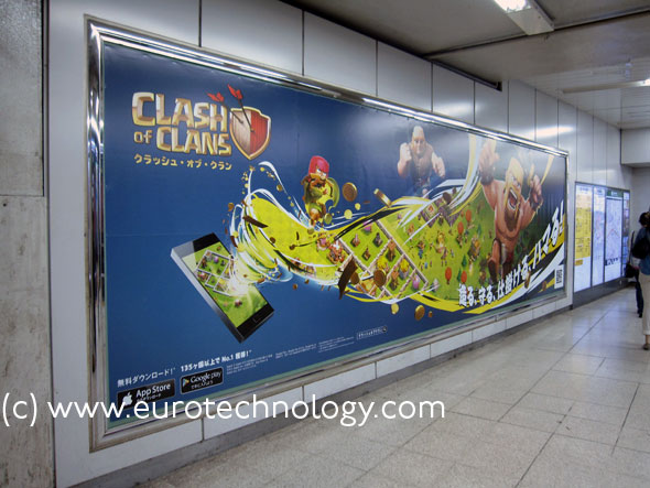 Supercell advertising Clash of Clans in Tokyo Shibuya - one of the world's busiest rail stations