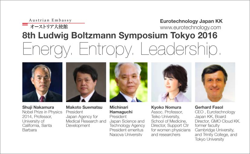 Top-down vs bottom-up innovation: Japan's R&D leaders at the 8th Ludwig Boltzmann Forum
