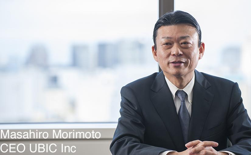 Masahiro Morimoto, entrepreneur, CEO & Chairman, UBIC Inc. From CJK e-discovery and data forensics to virtual data scientist and predictive coding