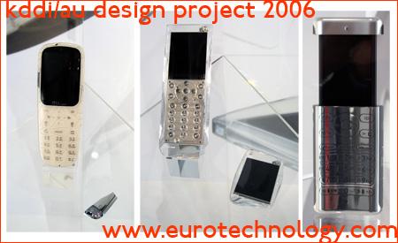 KDDI / au design project 2006