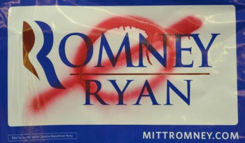 romney (no) sign