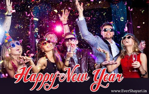 Happy New Year Shayari Wishes Sms In Hindi