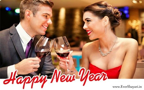 New Year Shayari For Girlfriend And Boyfriend In Hindi