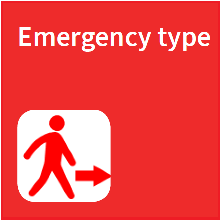 Emergency type