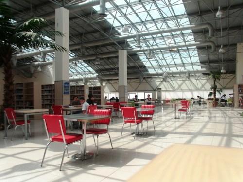 Esenyurt Belediyesi Kütüphanesi