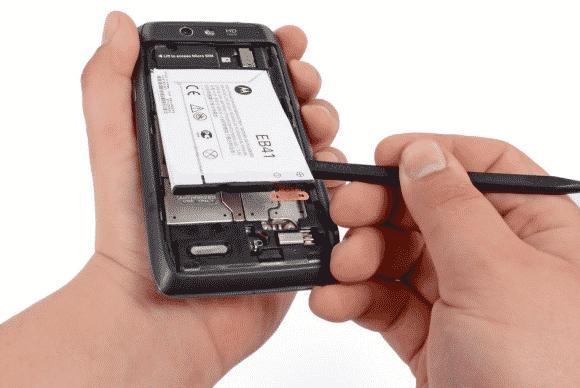 Replaceable batteries (c. 1954-2015)