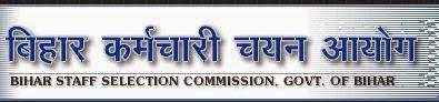 Bihar SSC Admit Card 2015