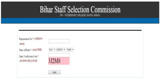Bihar SSC BSSC Graduate Level Admit Card