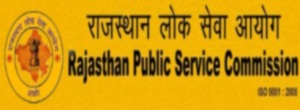 RPSC Recruitment 2015 Apply Online For 1070 College Lecturer Posts