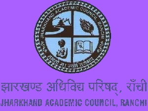 jharkhand primary teacher recruitment 2015