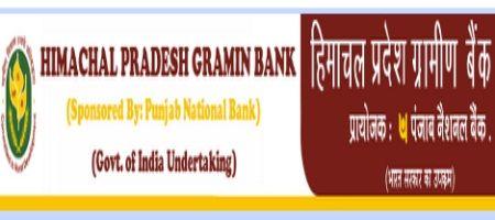 Himachal Pradesh Gramin Bank Recruitment 2015