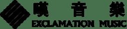 Exclamation Music Logo