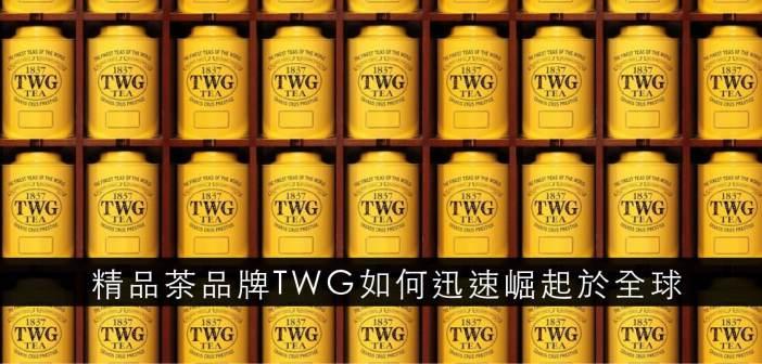 twg-01