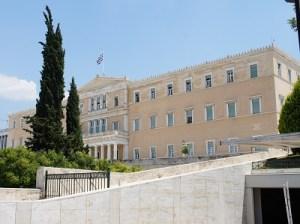 grecia parlament