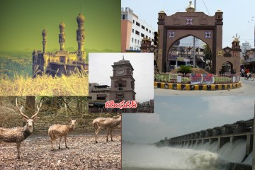 Karimnagar History - Places at a Glance