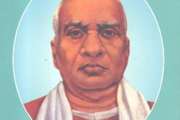 Suravaram Pratapa Reddy - Golconda Patrika