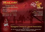 Telangana Short Film Festival Contest