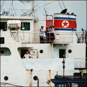 By jonprc (Flickr: north korean ship) [CC-BY-2.0 (http://creativecommons.org/licenses/by/2.0)], via Wikimedia Commons http://commons.wikimedia.org/wiki/File%3ANorth_korean_ship.jpg